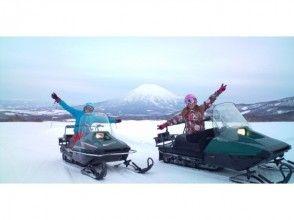 【北海道・ニセコ】スノーモビルガイドツアー 30A 林間コース