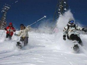 [Hokkaido Tokachi] Children can also enjoy! Snowshoes downhill at Sahoro Ski Resort (half-day course)
