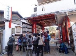 【京都・京都街歩きガイド付き♪】秘密の京都さんぽツアー♪1名様出発プラン!スタンプカード付き
