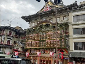 HIS Super Summer Sale in progress! Hanamachi in the daytime you don't know! Gion's leech play ♪