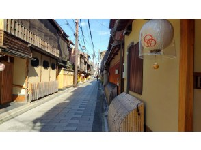 HIS Super Summer Sale in progress! [Kyoto / City] A secret Kyoto walk tour with a guide to walk around Kyoto!