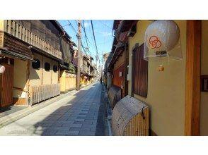 【京都・市内】京都街歩きガイド付き、秘密の京都さんぽツアー!