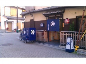 【京都・東山】昼の花街ガイドツアー・祇園おさんぽ・1名様プラン