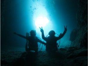 【お得込み込みプラン】【¥16200→¥8640】青の洞窟ボート体験ダイビングの画像