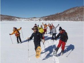 【群馬・赤城山】スノーシューハイキング 『氷の湖ウォーク』非日常◎湖の上を歩いて横断!関東 百名山の画像