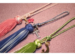 [Kyoto ・ Kyoto-Shi] Experience with key chain making of Kyotobo (Yoshibusa) and Kyoto braids (braids)