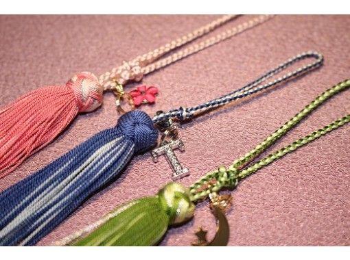 [Kyoto, Nijo Johoku] Experience making key chains for Kyoto twisted bunch (Yorifusa) and Kumihimo (braided cord)!の紹介画像