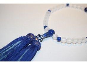 【京都・二条城北】京都土産にぴったり!世界に一つだけの 念珠(数珠)作り体験