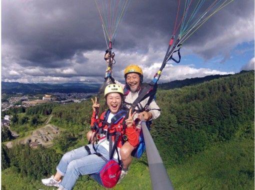 【岐阜/飛騨高山】初めての空中散歩!パラグライダータンデムフライト体験&四輪バギー
