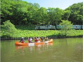 [北海道釧路川]獨木舟之旅!托羅湖跨〜Arekinai河 - 釧路川的主流 -  Hosooka(在車上地方規劃)