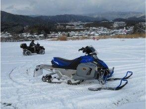 【岐阜/飛騨高山】四輪バギー(通年)&スノーモービル(雪シーズン限定)で疾走プラン