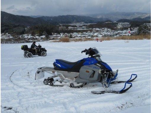 【岐阜・飛騨高山】四輪バギー(通年)&スノーモービル(雪シーズン限定)で疾走プラン!