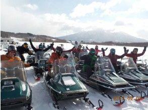 【北海道・ニセコ】スノーモビルガイドツアー 60A グループツアー・大雪原コース