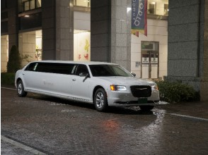 Sakura sightseeing three by the limousine Sightseeing & Hotel New Otani's 360 degree rotation view Lunch at Leslan 【9402】