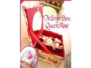 [橫濱,神奈川]脯★鏡BOX女王玫瑰(單獨的教訓)