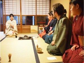 【京都・金閣寺】お点前の見学だけでなく実践できる「ご相席茶道体験」金閣寺より徒歩1分