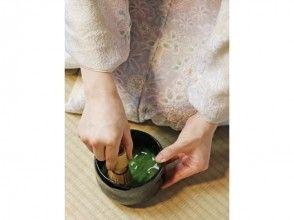 【京都・金閣寺より徒歩1分】貸切茶道体験