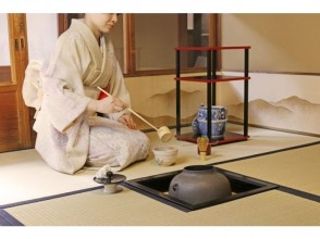 【京都・金閣寺より徒歩1分】貸切で、着付け×茶道×いけばな体験