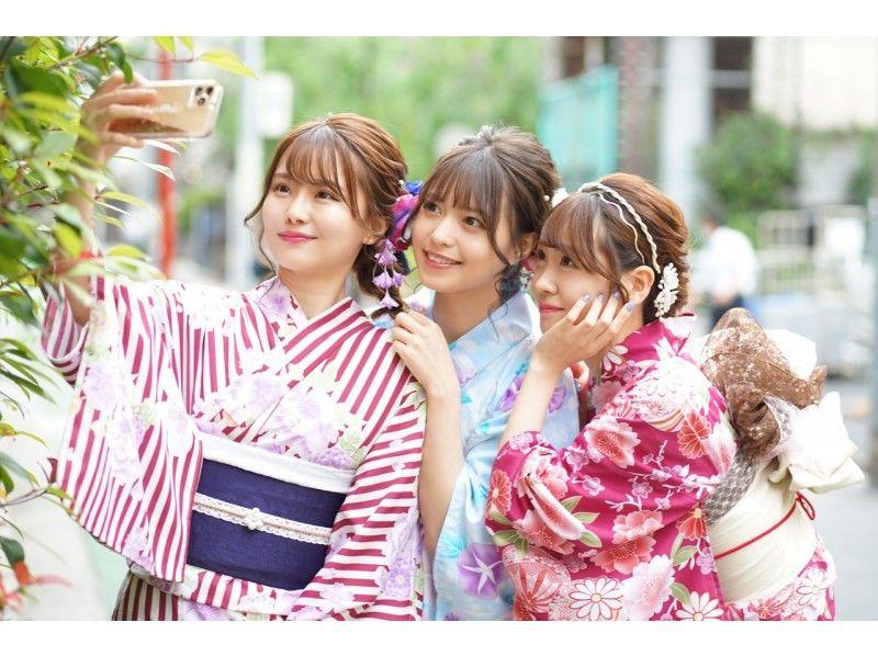 東京 新宿 ヘアセット付き 浴衣一式レンタル着付けプラン 雨の日は