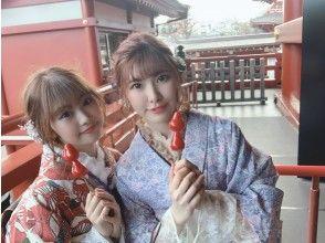 [福冈·Hakata / Kimono租借- 头发套装!完整的和服套装租借和敷料计划