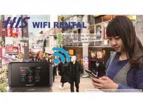 【Tokyo · Harajuku】 Pocket Wi-Fi rental! Recommended for foreign visitors to Japan! (Wifi RENTAL)