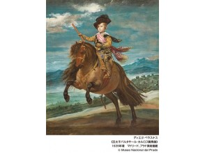 'Prado Museum Exhibition' Admission & Roppongi Hills Observatory entrance & Sakura tunnel walk bus tour 【11802】