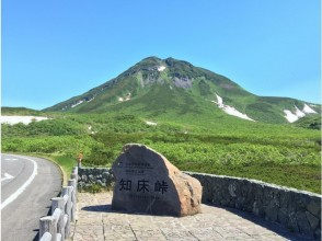 SS【北海道・知床】知床ウトロパノラマ周遊ツアー 無料送迎付き!