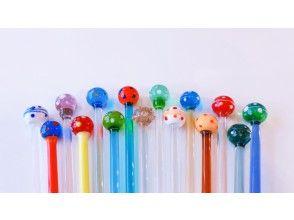 【京都・北区】バーナーワークでガラス細工体験 大人気!カラフルなマドラー作り!(地域共通クーポン利用可能プラン)
