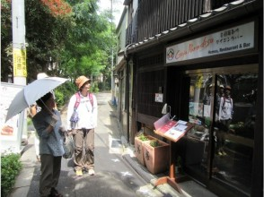 【Kyoto · Guide with back alley mini tour! Kawaramacho Gojo area 90 minutes course ♪ 1 person will depart! 】