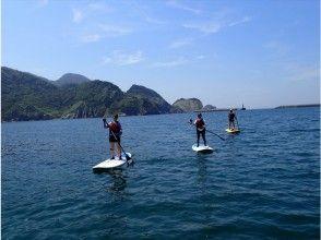 【Shizuoka / Minamiizu / Shimoda】 Popular SUP (stand up paddle board) Afternoon relaxing experience course!