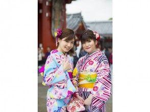 【東京・浅草】着物さんぽ・KAWAII♥プラン・選べる1ランク上の装い ♪