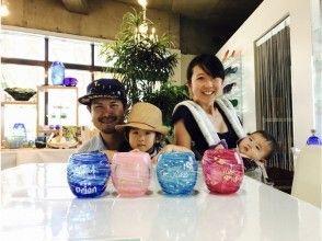 <<可以使用所有地区通用的使用优惠券冲绳/石垣岛]非常适合纪念您的旅行!喷砂工艺体验制作原始玻璃作品