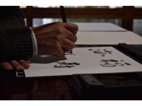[京都站,書法體驗]試圖書法經驗的京都站步行8分鐘的寺廟!