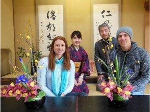 "【Hiroshima・Miyajima】""Tour of Aki"" COOL HIROSHIMA Ikebana - Japanese Flower Arranging Experience  at Daihonzan Daisho-in Temple of Miyajima Misen"