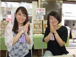 【京都・下京区】念珠の本場である京都で作ろう!天然石で京念珠作り体験