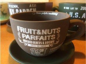 【千葉・銚子】NEW!世界で1つのコーヒーカップ型プランター作り!