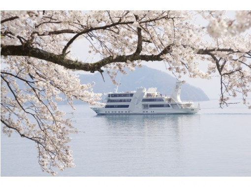 琵琶湖汽船株式会社