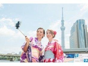 【 Tokyo · Asakusa】 Let's sightsee in Asakusa with kimono! Womens · Men · Kids Kimono rental Nakayoshi Plan (with dress)