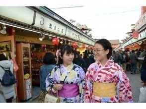 【 Tokyo · Asakusa】 Let's sightsee in Asakusa with kimono! Women's kimono rental Daikichi plan (hair set & dressing)