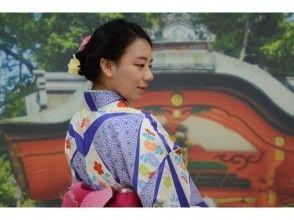[Tokyo / Asakusa] Kimono / Yukata studio shooting plan (no going out) Recommended for overseas customers!