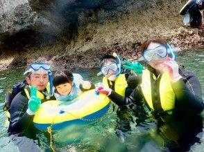 [團體包機] 2至60歲以上也參加OK☆藍洞[浮潛]具有免費攝影和餵養經驗