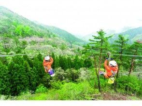 【福井・池田町】日本最大級!長さ510mのメガジップラインを体験