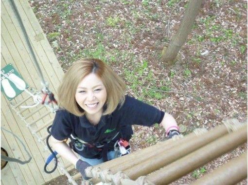 Forest Adventure Chichibu (FOREST ADVENTURE CHICHIBU)