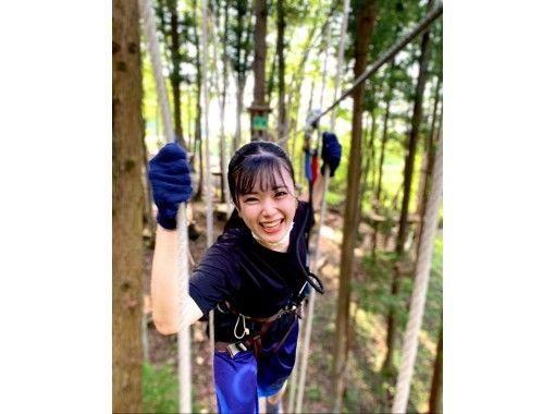 森林探險秩父(森林探險秩父)