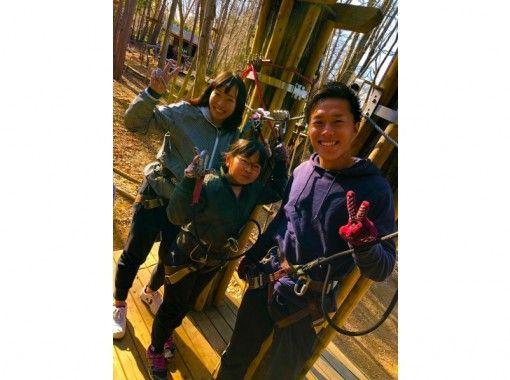 【埼玉・秩父】森を遊びつくす!フォレストアドベンチャー(アドベンチャーコース)