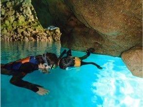 【沖縄・青の洞窟・シュノーケリング】青の洞窟 ボートシュノーケリング