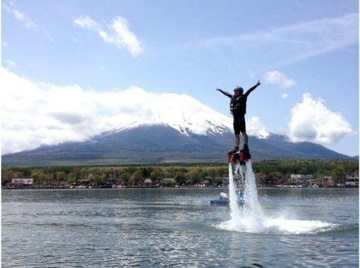 【山梨・山中湖】水圧で空を飛ぶフライボード!+SUP無料レンタル