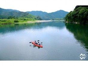限定1艇!【四万十川で2人乗りカヌー!写真付き 】沈下橋の周りでおてがるカヌー体験!(1時間)