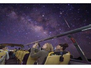 日本的[沖繩石垣島],在雙層巴士去,沒有星空的世界遺產級的屋頂特卡波!有點奢侈的星空之旅