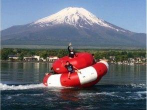 【山梨・山中湖】ハリケーンボート(朝コース:7:00~9:00 スタート)グループ割・学割あり